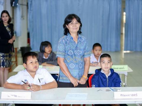 สอบแข่งขันเด็กเก่งในโรงเรียนท้องถิ่น