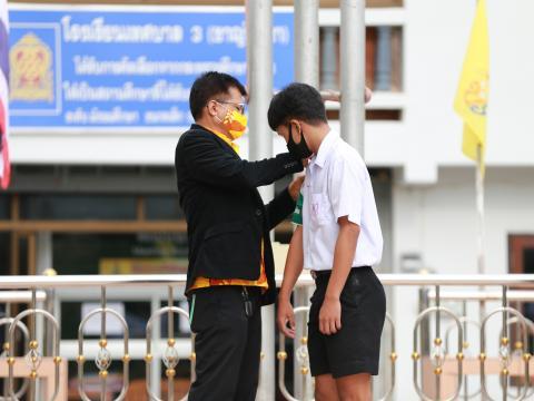 ติดปลอกแขนสภานักเรียนชุดใหม่ ประจำปี 2563