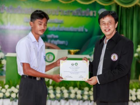 ปัจฉิมนิเทศประจำปีการศึกษา 2563